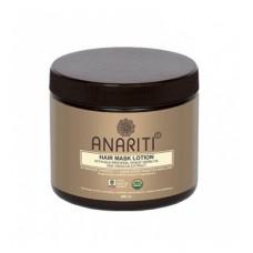 Маска - лосьон для волос с протеинами шелка, маслом зародышей пшеницы и экстрактом гибискуса, 400 мл