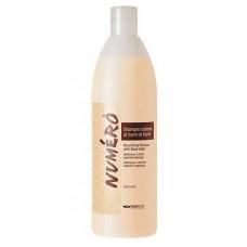 KARITE Shampoo - Шампунь с маслом Карите и Авокадо, 1000 мл