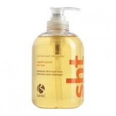 """Шампунь """"Интенсивный уход"""" (Intensive Care Shampoo), 350 мл"""
