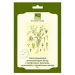 Ботаническая маска успокаивающая омолаживающая с экстрактом ромашки, коллагеном и протеинами шелка 35 гр, Beauty Style