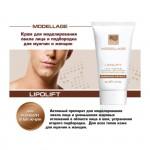 """Крем для моделирования овала лица и подбородка для мужчин и женщин""""Lipolift"""" 50 мл, Modellage, Beauty Style"""