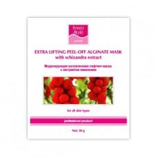 Коллагеновая альгинатная маска с экстрактом лимонника, 30 гр