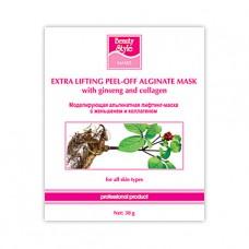 Моделирующая альгинатная лифтинг-маска с экстрактом женьшеня и коллагеном, 30 гр