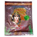 """Лифтинговая маска с растительным коллагеном марки """"Sargassum"""", 150 гр, Beauty Style"""