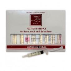Активный тонизирующий с экстрактом огурца и витамином С, 8 ампул по 5 мл