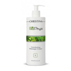 Bio Phyto Comforting Massage Cream - Успокаивающий массажный крем (шаг 5), 500 мл
