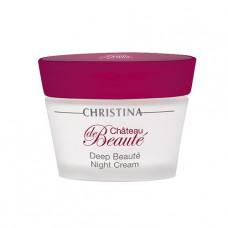 Chateau de Beaute Deep Beaute Night Cream – Интенсивный обновляющий ночной крем, 50 мл