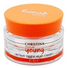 Forever Young Active Night Eye Cream – Активный ночной крем для кожи вокруг глаз, 30 мл