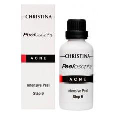 Peelosophy Acne Intensive Peel – Интенсивный пилинг для проблемной кожи (шаг 6), 50 мл