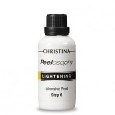 Peelosophy Lightening Intensive Peel – Интенсивный пилинг для осветления (шаг 6), 50 мл