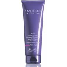 Amethyste color mask - Маска для окрашенных волос, 250 мл