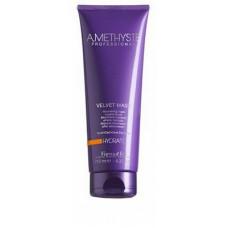Amethyste hydrate velvet mask - Маска бархатистая для сухих и поврежденных волос, 250 мл