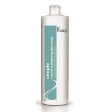 Шампунь для поддержания цвета окрашенных волос Kezy Simple, 1000 мл