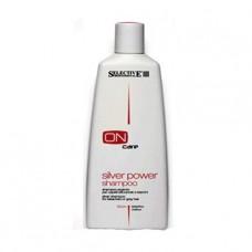 Шампунь серебряный для обесцвеченных или седых волос / SILVER POWER SHAMPOO, 250мл