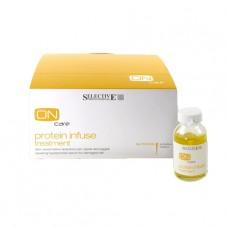 Сыворотка протеиновая интенсивная  для восстановления поврежденных волос Selective 6 шт х 20 мл