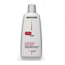 Шампунь тонизирующий для вьющихся волос/ CURL LOCK SHAMPOO, 250 мл