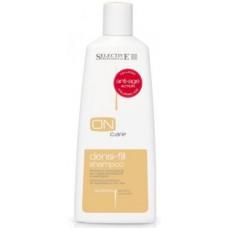 """""""Densi-fill Shampoo"""" - Шампунь филлердля ухода за поврежденными волосами, 250 мл"""