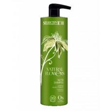 Nutri Shampoo - Шампунь питательный для восстановления волос, 1000 мл