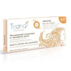ARIADNE - Концентрат несмываемый от выпадения волос, усиливающий их рост, придающий объем прическе, 10х5 мл