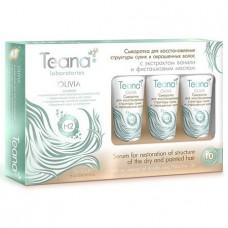 OLIVIA - Сыворотка для восстановления структуры сухих и окрашенных волос с экстрактом ванили и фисташковым маслом, 15х5 шт