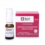 Биокомплекс для восстановления овала лица 15 мл, TÊTе