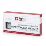 Гиалуроновая кислота + Антиоксиданты 3х10 мл, TÊTе